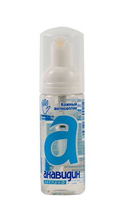 exprof-50ml-big.jpg